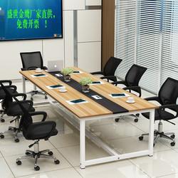 会议桌长桌简约现代长方形桌子工作台洽谈培训桌职员电脑办公桌椅