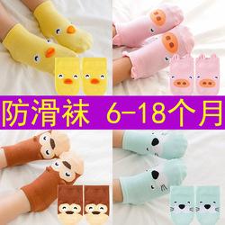 批发儿童棉袜子春秋宝宝学步婴儿袜点胶防滑地板袜男童女童不勒脚