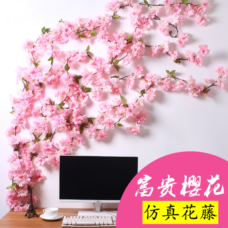 Fake Cherry Blossom rattan Wedding Shop living room pipe ceiling wall wall hanging flower decoration winding cover vines