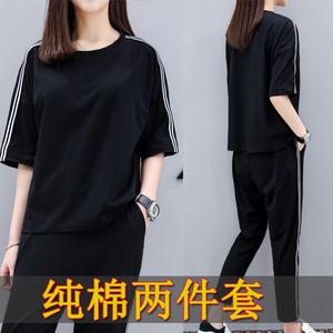 运动套装2021年夏季新款女装大码时尚两件套九分裤纯棉休闲健身服