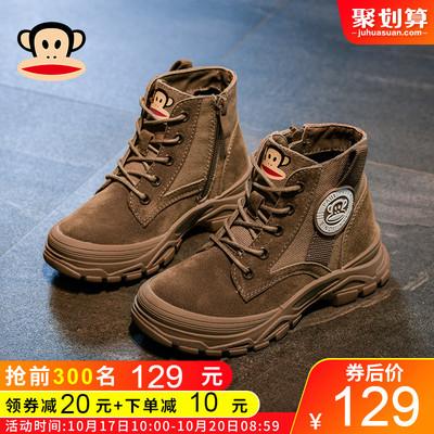 大嘴猴童鞋男童靴子2019新款冬季棉靴秋冬款加绒鞋子儿童马丁靴潮
