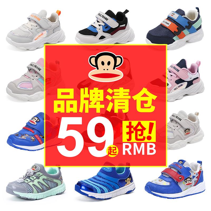 大嘴猴童鞋男童鞋春秋款新款婴儿鞋子0一1岁秋季机能鞋宝宝学步鞋