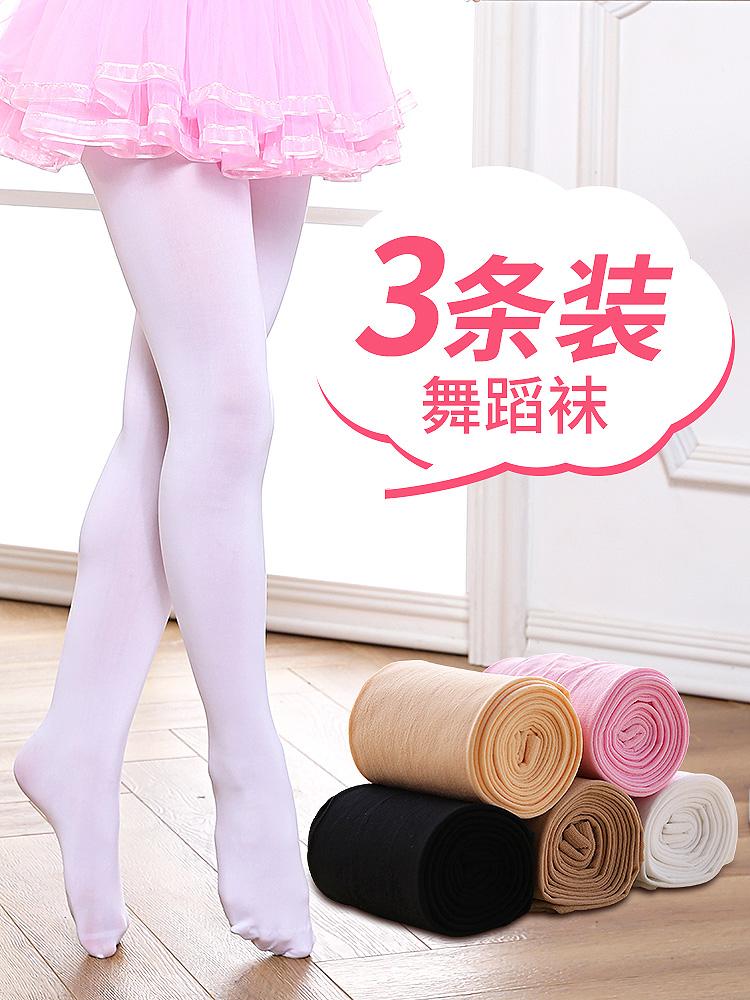 女童白色春秋长袜子儿童裤袜