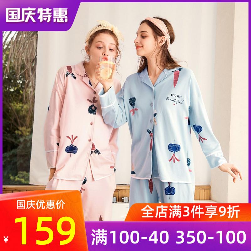 (用40元券)芬腾春秋季长袖纯棉两件套韩版睡衣