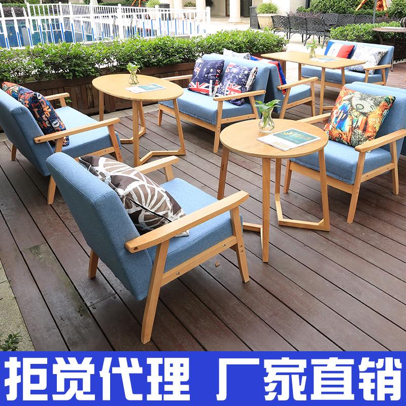 Чайный магазин Кафе Десертный магазин Западный ресторан Стол и стул для отдыха Двухместная двуспальная кровать