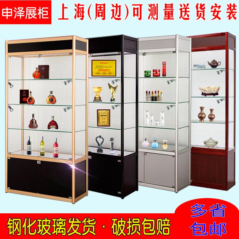 玻璃展示柜珠宝柜台手机饰品模型展柜化妆品陈列柜精品货架展示架