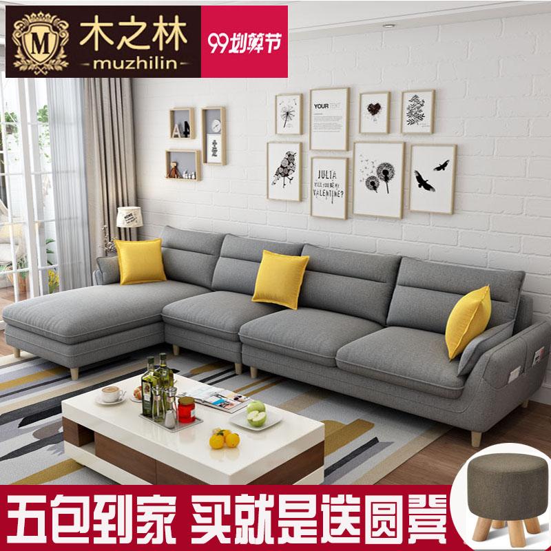 北欧布艺贵妃可拆洗小户型现代沙发(用20元券)