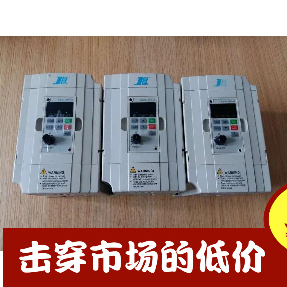 Maintenance of fudistone Rockwell Julian inverter, recycling and selling inverter, welcome to consult