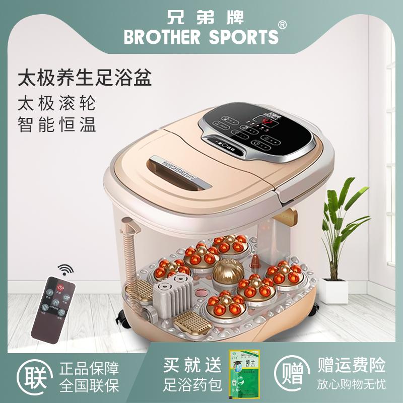 兄弟牌泡脚桶全自动足浴盆按摩洗脚盆电动加热家用恒温深桶足疗机