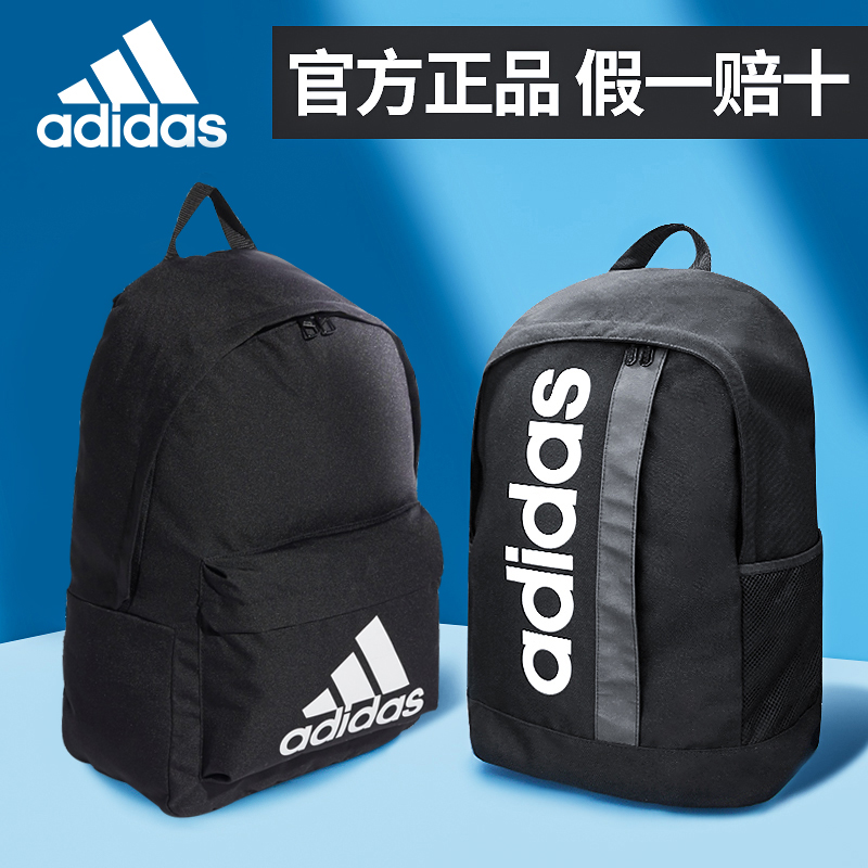 Adidas backpack men's and women's backpacks junior high school students high capacity sports travel bag Adidas schoolbag
