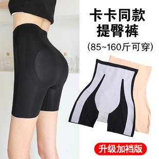 卡卡收腹提臀裤女高腰夏季薄款悬浮无痕安全裤芭比鲨鱼皮打底短裤