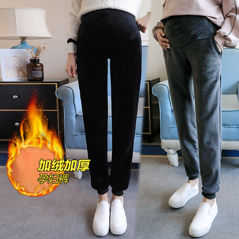 Cashmere pregnant womens pants autumn and winter TianChao mothers warm Harem Pants with plush and thickening during pregnancy period of 3-9 months