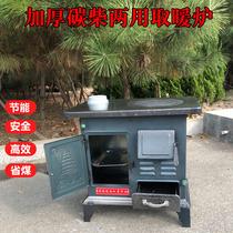 伞形燃气取暖器家用伞形液化气取暖炉节能煤气天然气烤火户室用