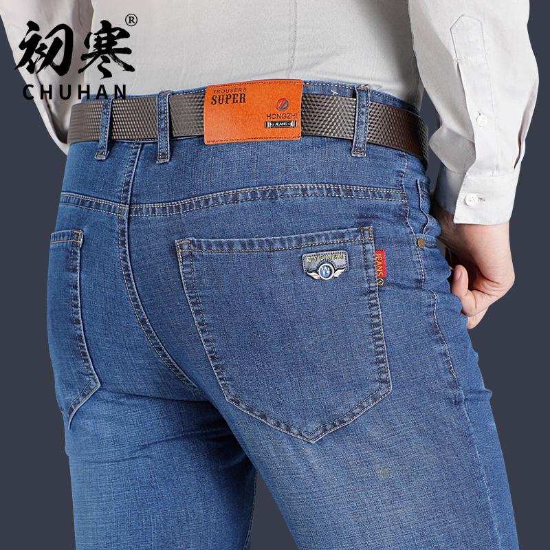 热销3件正品保证清仓夏季宽松休闲直筒弹力牛仔裤
