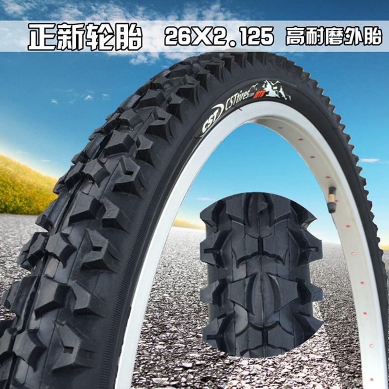 包邮正品CST正新轮胎24/26*1.95山地车自行车外胎耐磨26寸x2.125