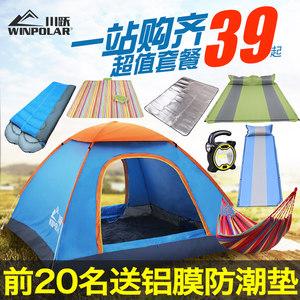 室内床上速开户外加厚防雨野营帐篷