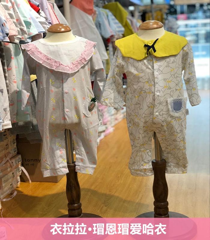 衣拉拉新生儿婴儿哈衣夏季超薄纯棉长袖空调爬服闭裆连体服0-1岁