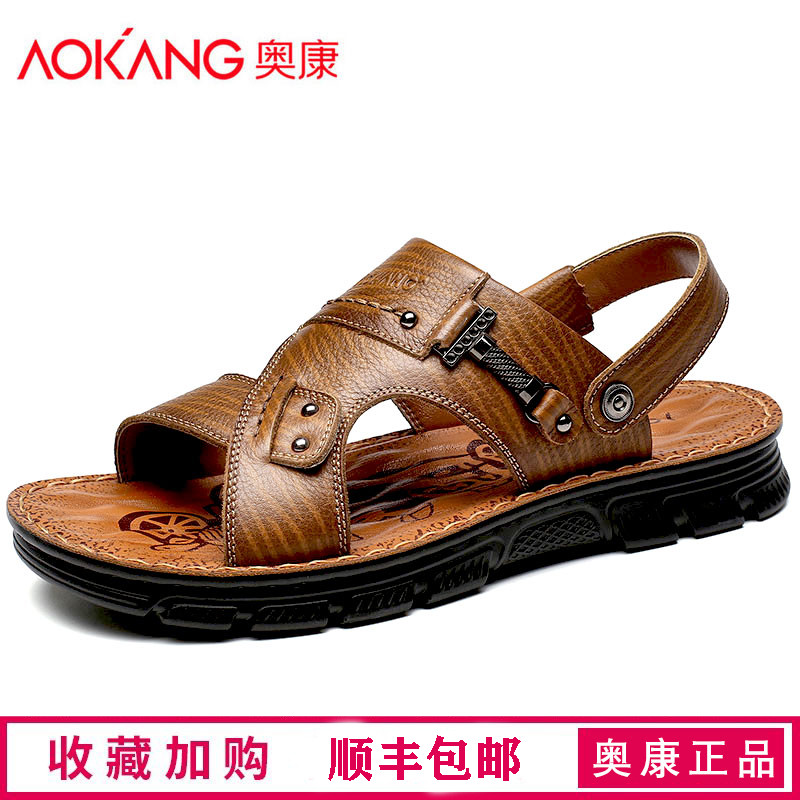 Aokang sandals men's slippers dual-use 2021 new summer middle-aged and elderly leather dad casual beach shoes men
