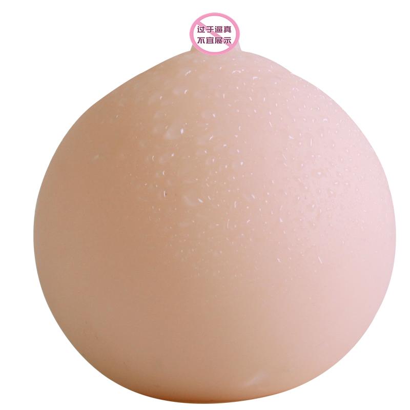 Люди разрабатывать мастурбация устройство может Lu вставить вводить с отрицательным дорога молоко мяч молоко платить мими большой шар количество ложный молоко сын ложный грудь моделирование