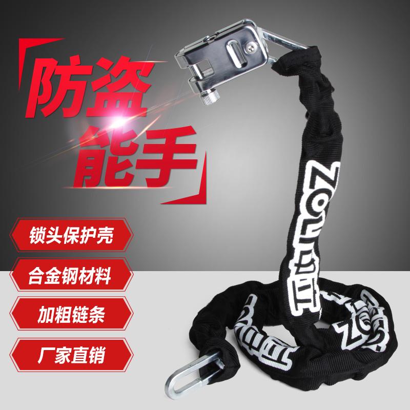 中立山地自行车锁防盗链条锁电动摩托车电瓶车链锁链子锁铁链门锁