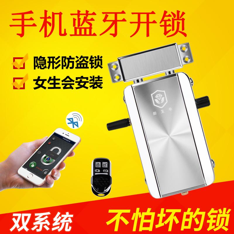 華星強リモコンロック家庭用スマートロック電子ロック携帯長距離ステルスロックパスワードロック盗難防止ロック室内錠