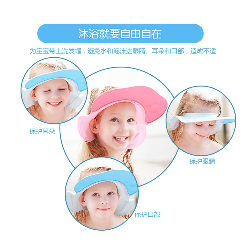 套头帽小朋友送同款男宝宝个性小孩洗澡洗头帽3-5岁bb女童冬天