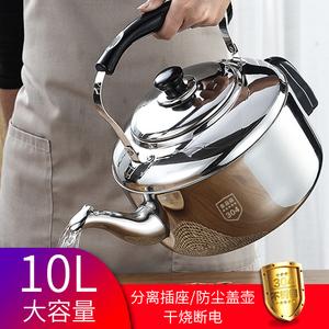 304不锈钢电热水壶自动断电鸣笛10L大容量烧水壶防干烧家用商用壶