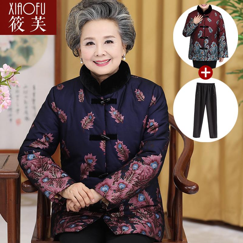 奶奶装棉衣老人衣服秋冬装中老年人女装太太棉袄60-70岁80妈妈装