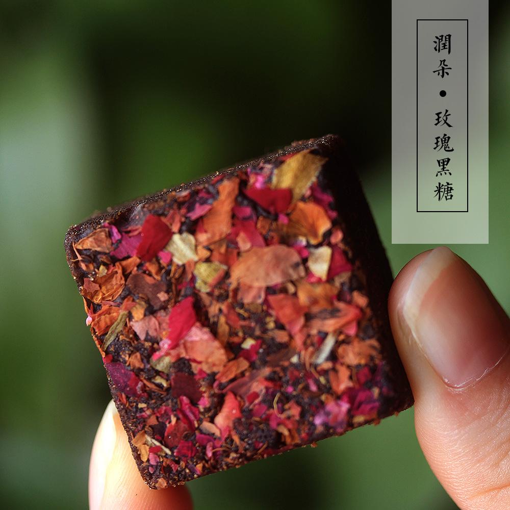 潤朵 黑糖玫瑰紅糖薑茶玫瑰薑茶大姨媽茶250g^~2兩盒裝