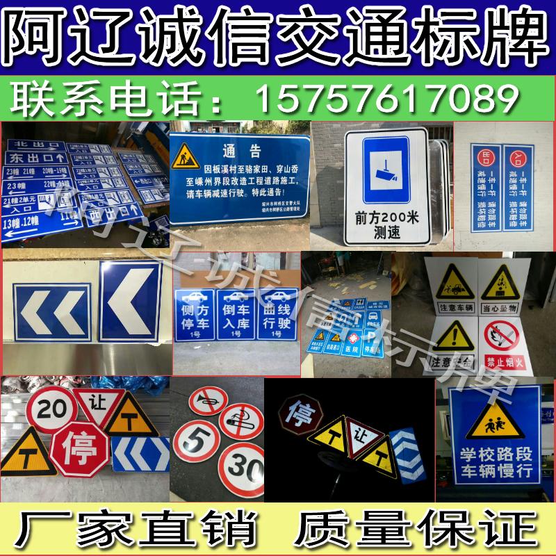 Трафик стандартный Zhi бренд вывесок ограничение скорости строительство предупреждение знак отражающий предел высокая стандартный Запрет карточки алюминий панель марка