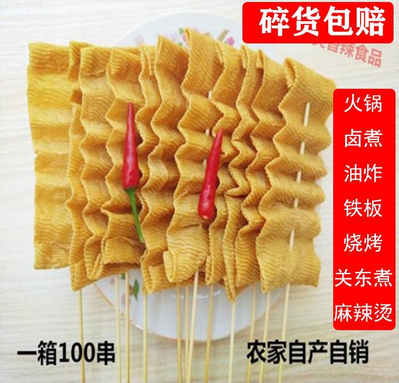 豆腐串干豆皮串豆干串麻辣烫火锅食材人造肉新货豆制品干货包邮