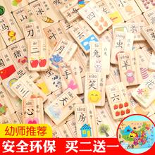 100ドミノドミノ漢字の木製の動物形の両面の知覚子供のビルディングブロック幼児教育玩具