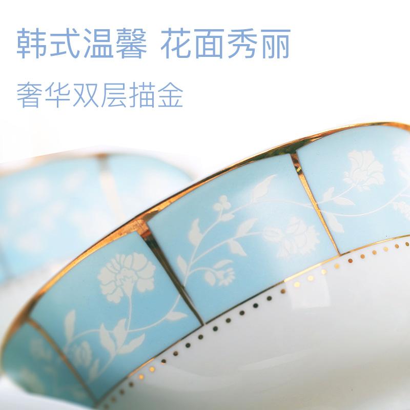 碗碟套裝 家用景德鎮骨瓷餐具套裝 碗盤歐式陶瓷盤子碗筷送禮