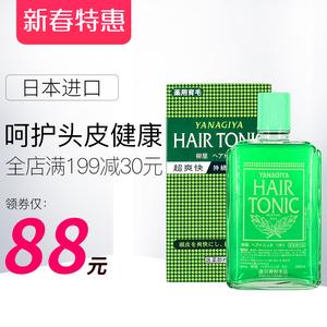 领10元券购买日本柳屋营养液防脱发根浓密增长精华控油药用生发水240ml薄荷香