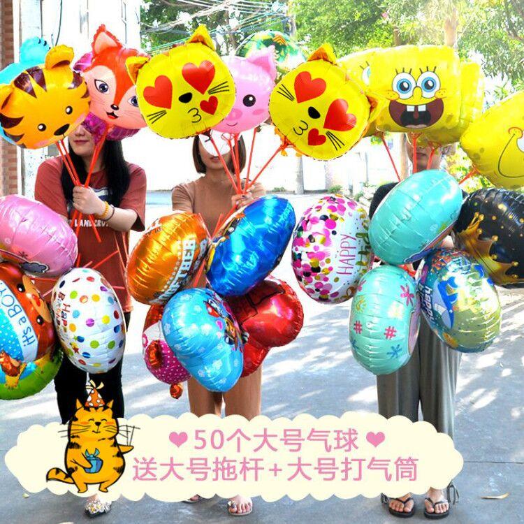 汪汪队系列卡通气球微商地推手持气球棒打击棒儿童生日气球套餐