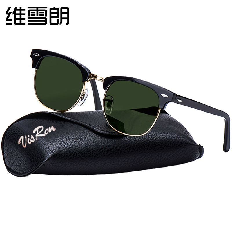 Short sighted sunglasses for women with customized sunglasses for men with round face and long face driving polarizer drivers glasses