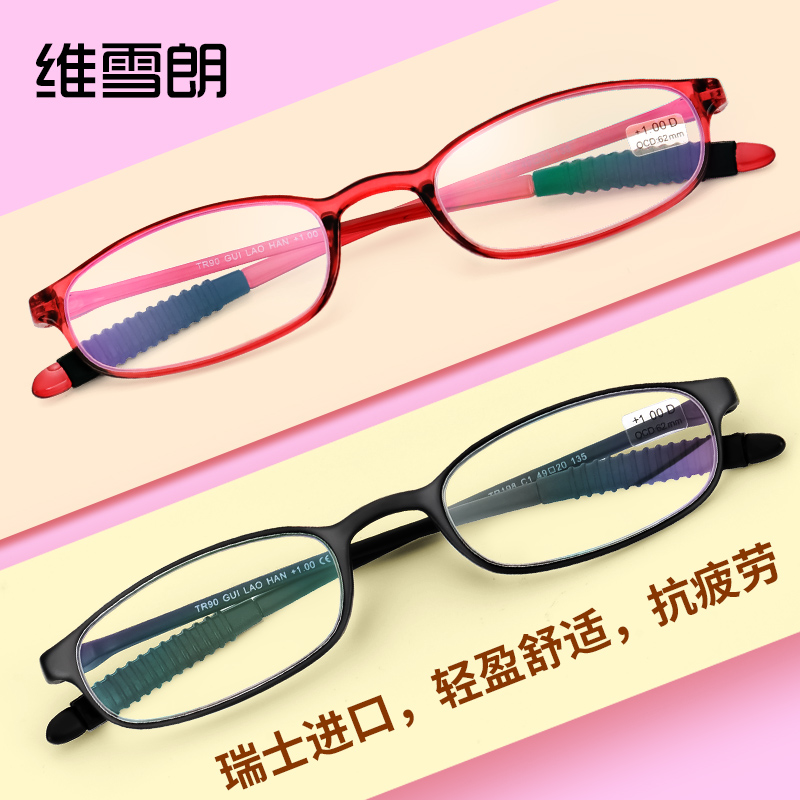 Imported presbyopia for women fashion for the elderly comfortable aging glasses for men anti fatigue ultra light HD for the elderly elegant and simple