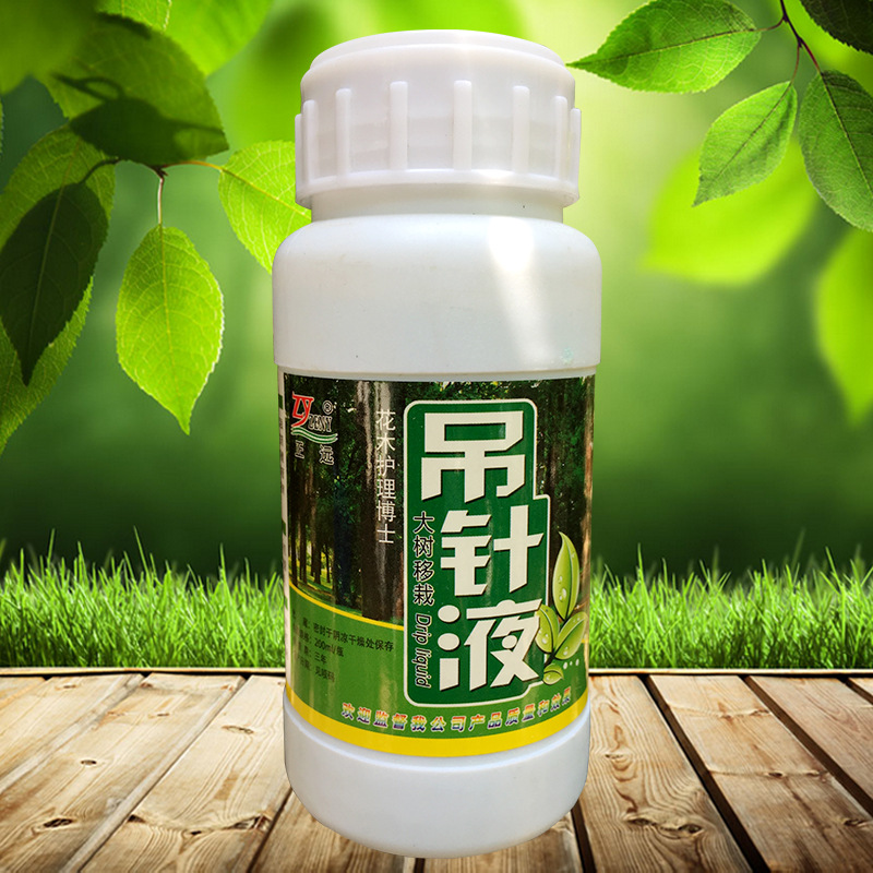 Big tree nutrient solution shibihuo suspension liquid concentrate liquid tree bag suspension liquid mother liquid transplanting plant activating liquid