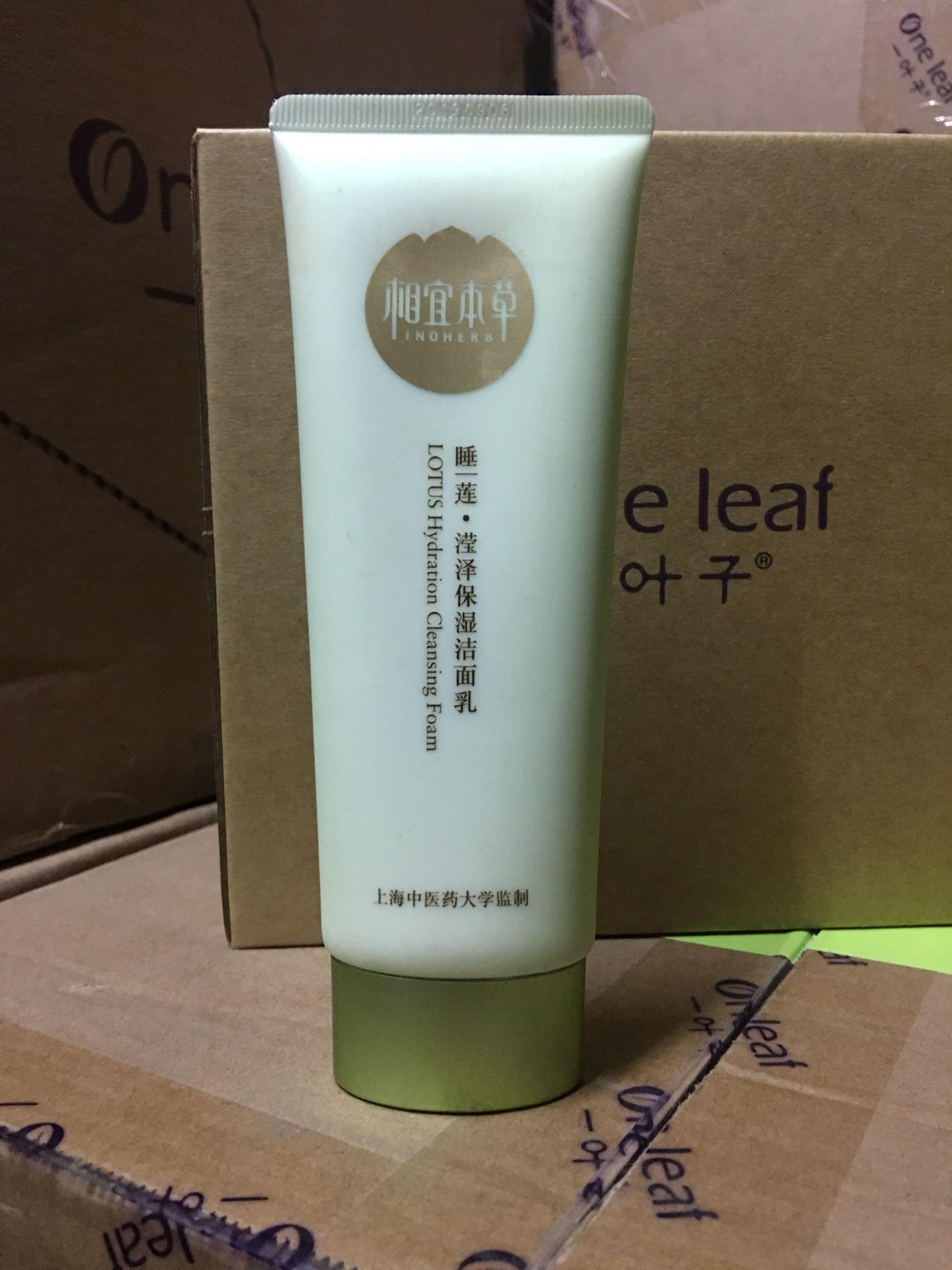 相宜本草睡蓮瀅澤保濕潔面乳女補水深層祛除油脂無皂配方溫和清爽