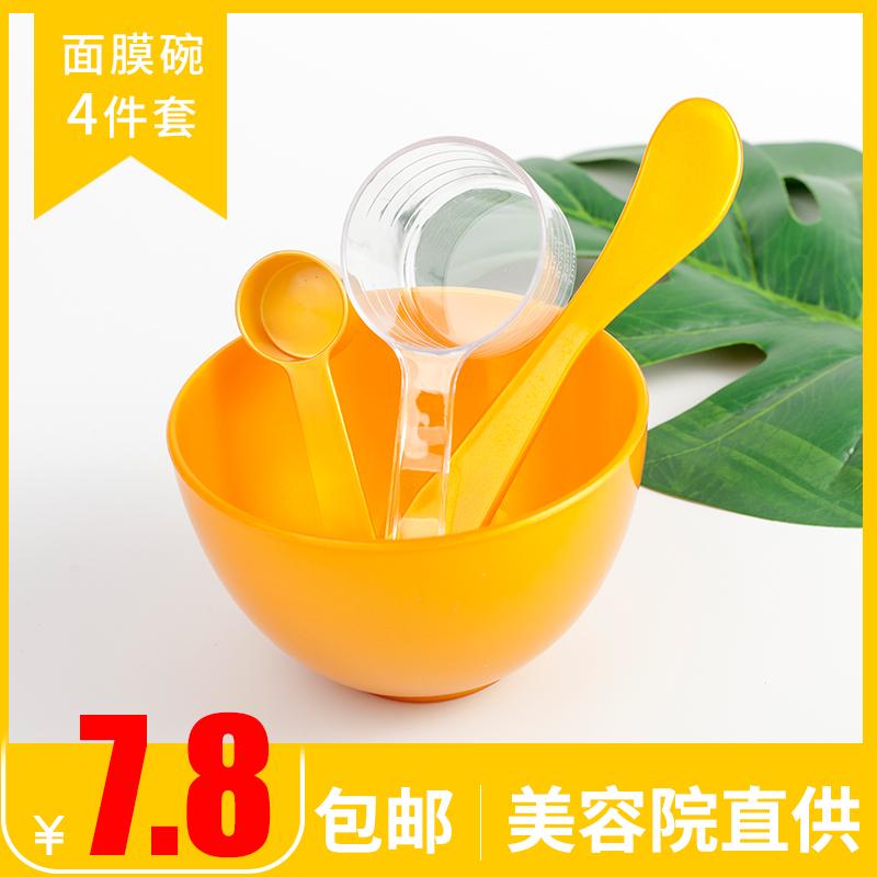 香蒲丽黄金面膜碗勺4件套工具套装DIY制作碗勺2件套美蒂菲碗量勺