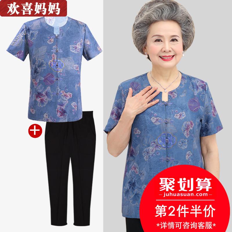 奶奶装夏装套装中老年人女装短袖妈妈上衣老人衣服60-70岁老太太