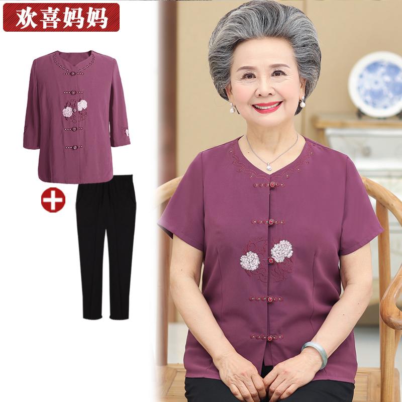 奶奶装夏装短袖两件套装中老年人女装妈妈60岁70老人衣服太太秋装