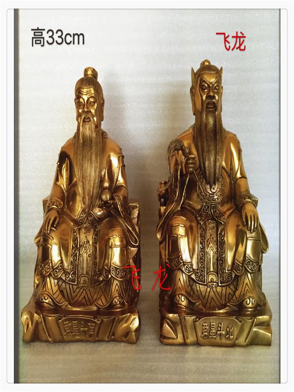 Статуи идолов Артикул 540821986240
