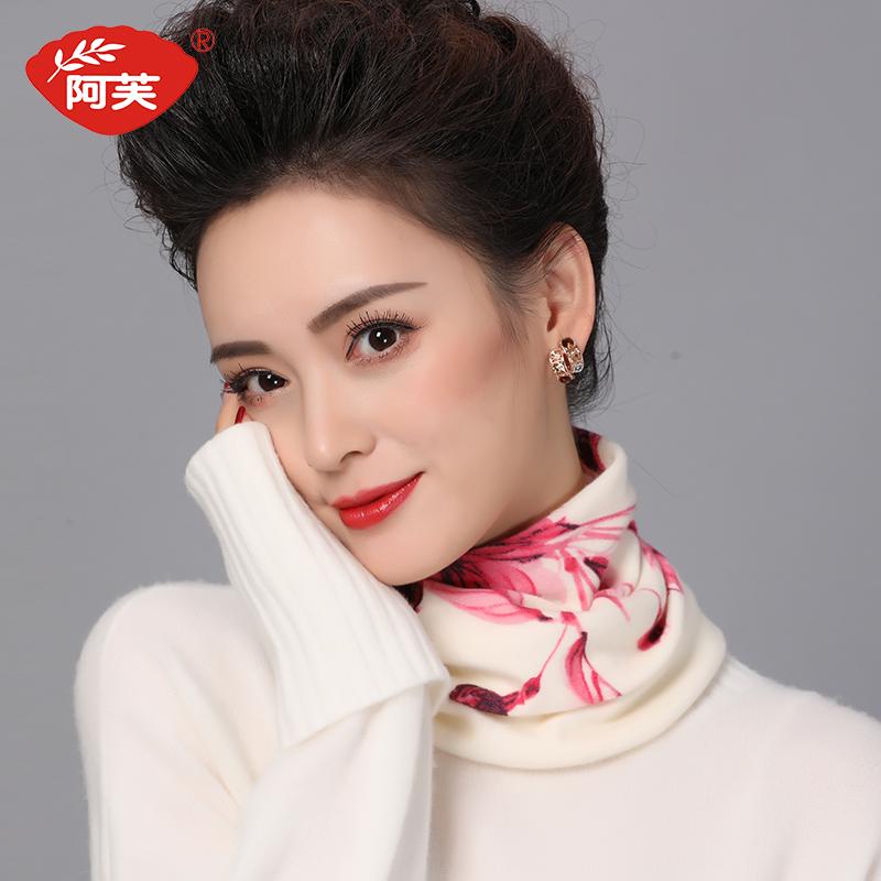 时尚印花围脖套头女款秋冬季针织保暖韩版领圈护颈假领子围巾脖套