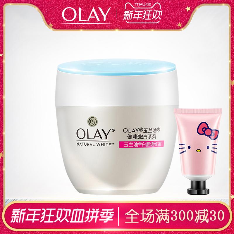 Olay旗舰店