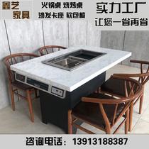 无烟烤涮一体桌火锅桌自助烧烤店烤肉桌椅组合大理石火锅烧烤桌子
