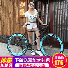Dead flying bicycles, solid tyres, men's and women's flying light bends, road racing cars, 26 inch, 24 inch, adult student bicycles