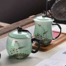 Mud-printed Longquan Celadon Teacup Ceramic Cup with Cover and Filtering Office Tea Water Separation Teacup Household Women's Cup
