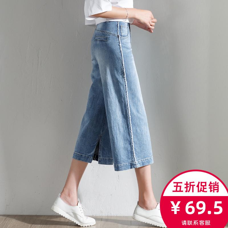 满99元可用5元优惠券7分牛仔裤女夏季2019新款薄款七分裤大码宽松直筒阔腿裤高腰垂感