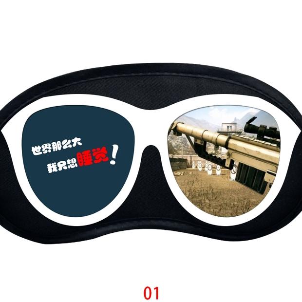 战争前线眼罩定制夏季冰袋diy印logo图案遮光透气男女卡 4812